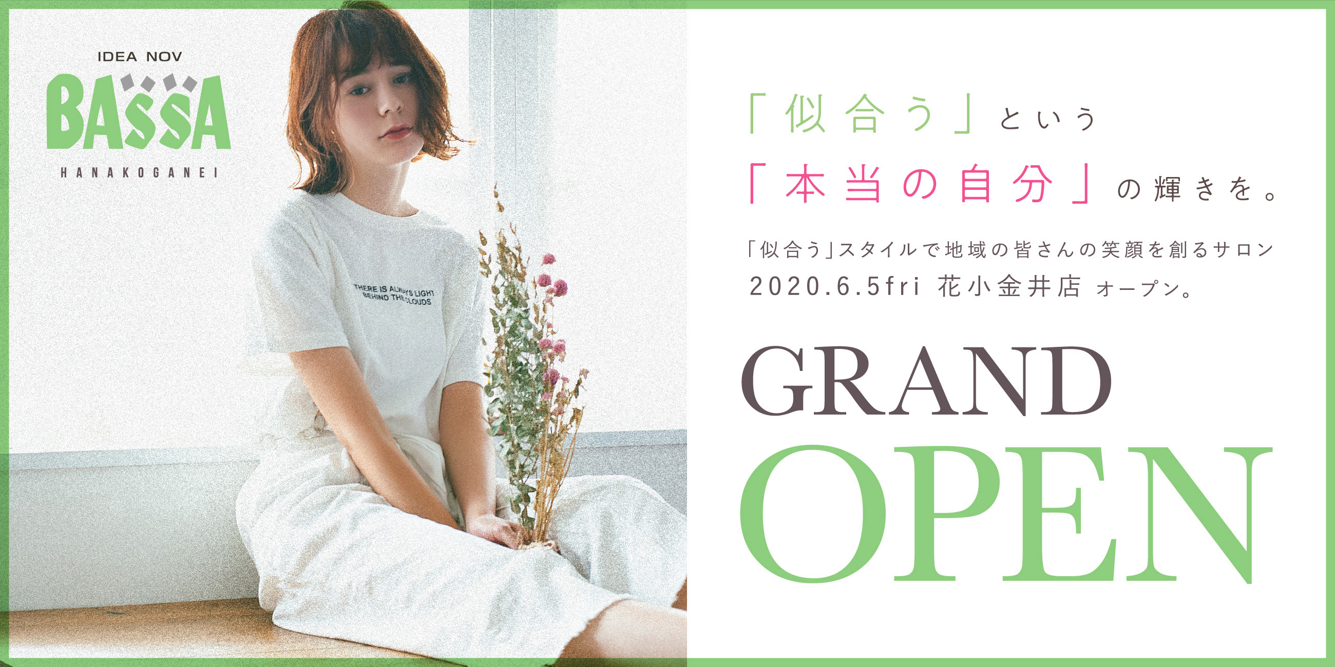 BASSA 花小金井店 GRAND OPEN