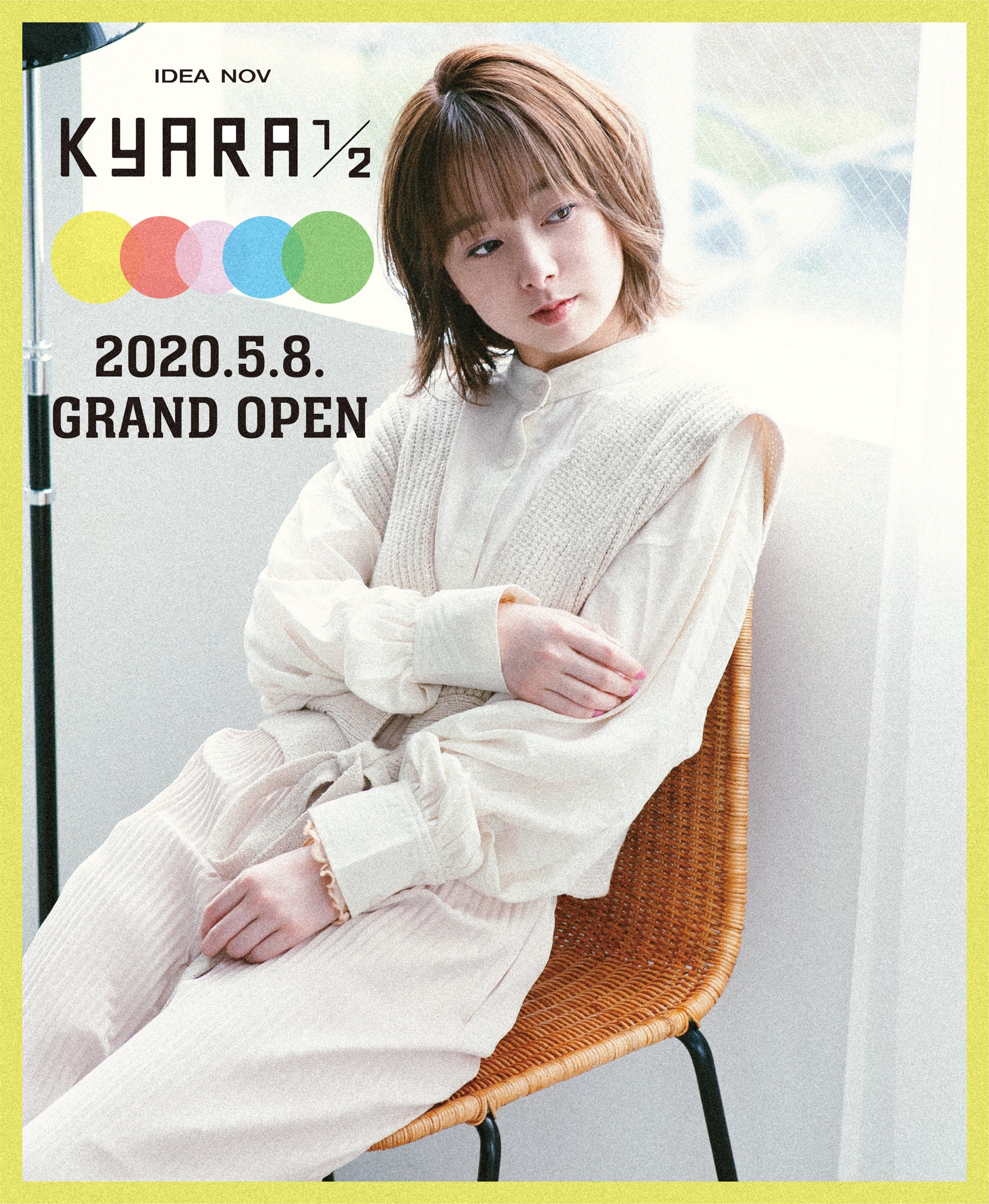 KYARA 1/2 GRAND OPEN