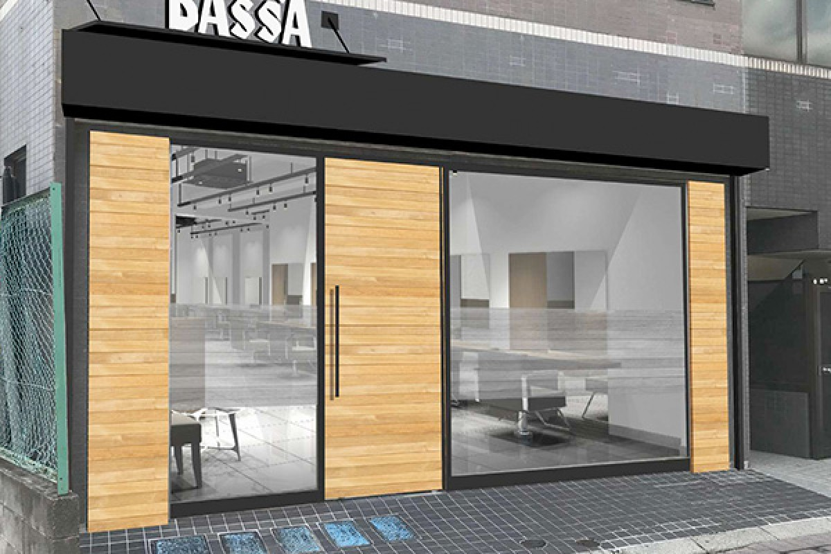 BASSA花小金井店