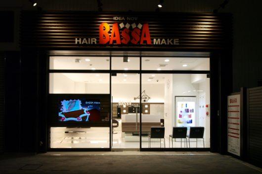 BASSA保谷店