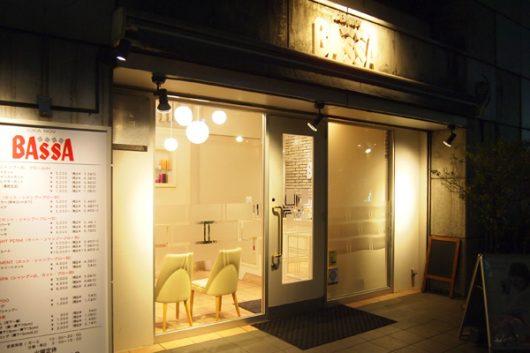 BASSA久米川店
