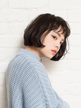 2016 Winter Collection Bob