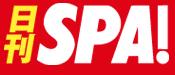 日刊スパ ビューティーフィッター 似合わせ 骨格分析 フェイスイメージ